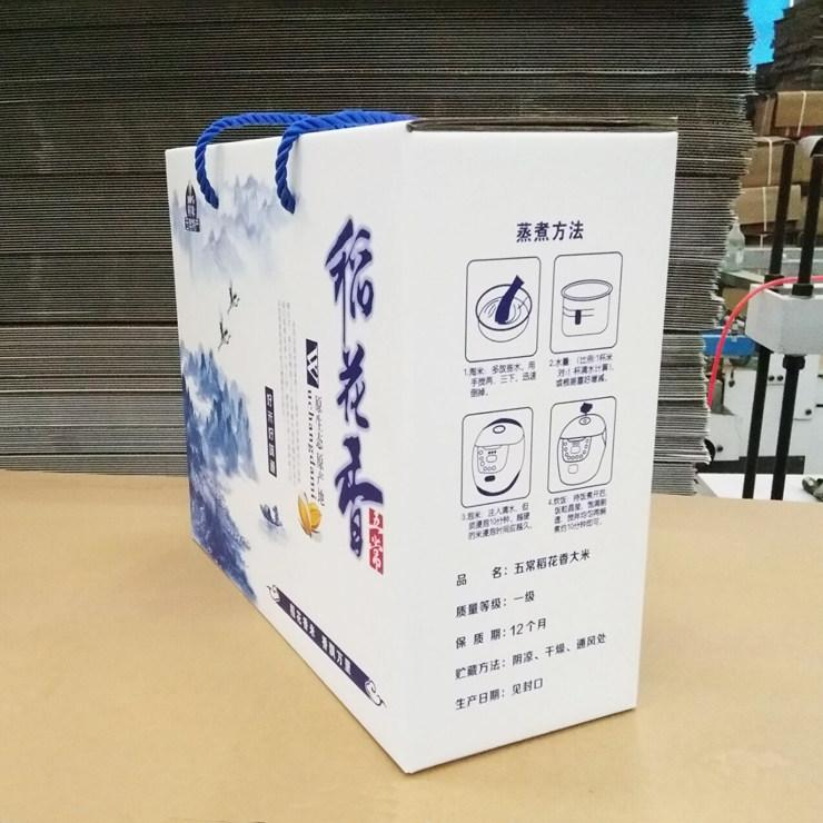 哈尔滨快递纸箱批发定制_几种瓦楞纸箱常见的印刷方式对比